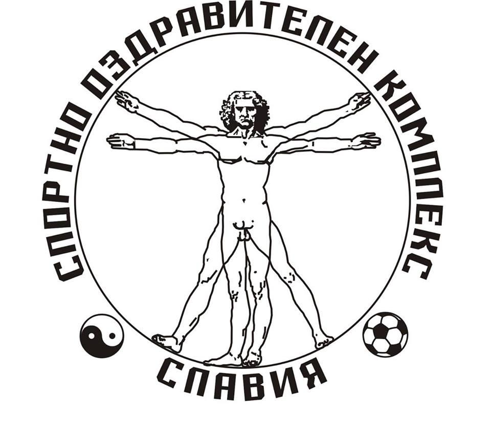 СОК Славия - тел.: 0899 980 494